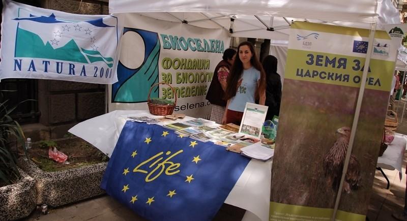 Natura 2000 Day, Sofia, © Iordanka lukanova